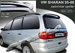 Sharan 95-00